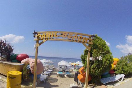 parıl otel plaj